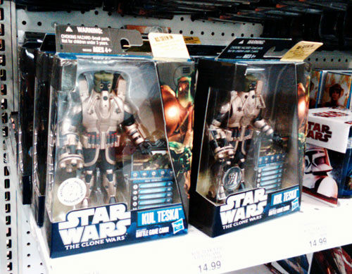 star wars kul teska action figure