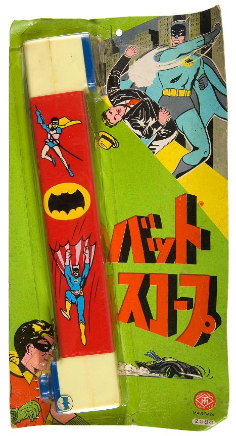 batman Japanese periscope
