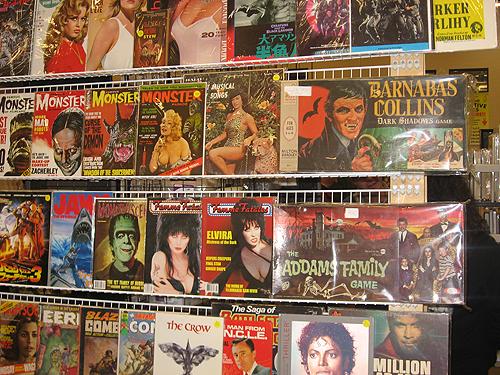 steel city con 2012 vintage monster magazines