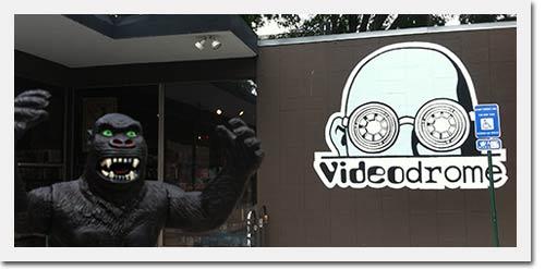 Kong-Videodrome
