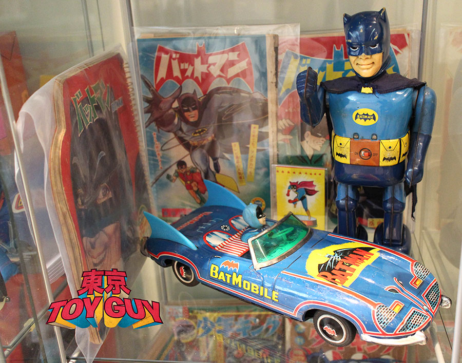 tokyo toy guy - japanese batman toy collection