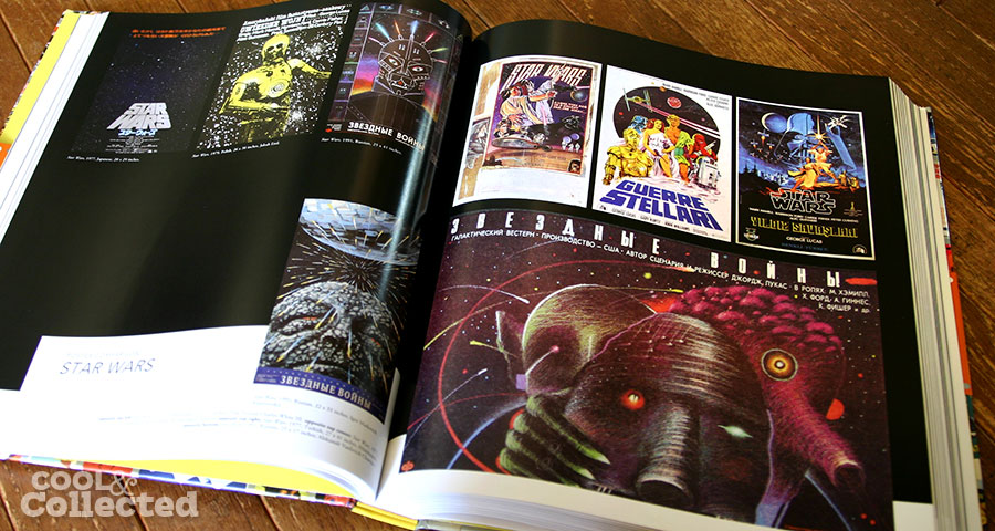 art of the modern movie poster book review