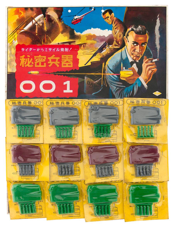 james-bond-toy-lighters