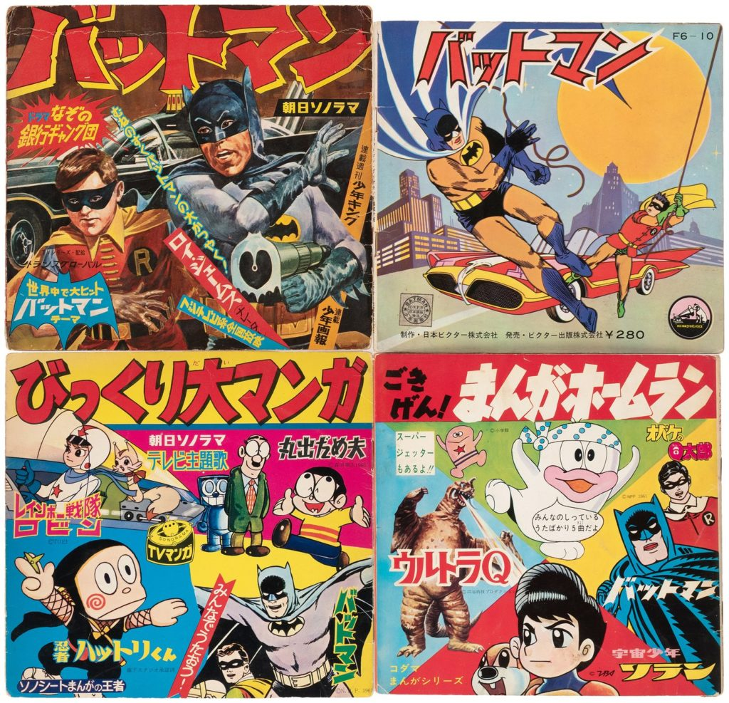 Japanese Batman records